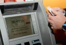 mpesa atm withdrawal